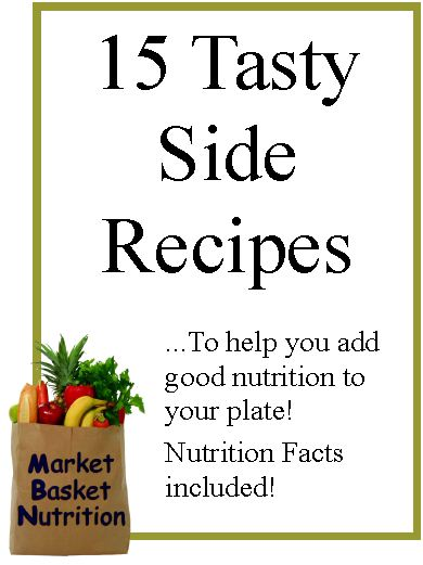 Tasty Side Recipes